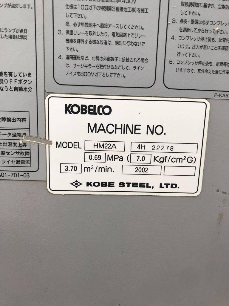Thông số kỹ thuật máy nén khí nhật bãi Kobelco 22kW